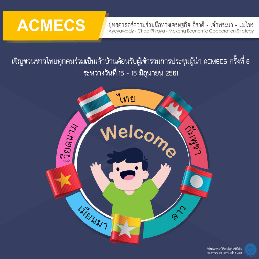 2-welcome