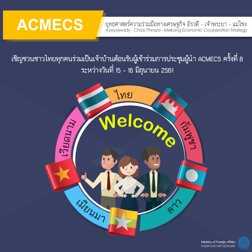 2-welcome-3