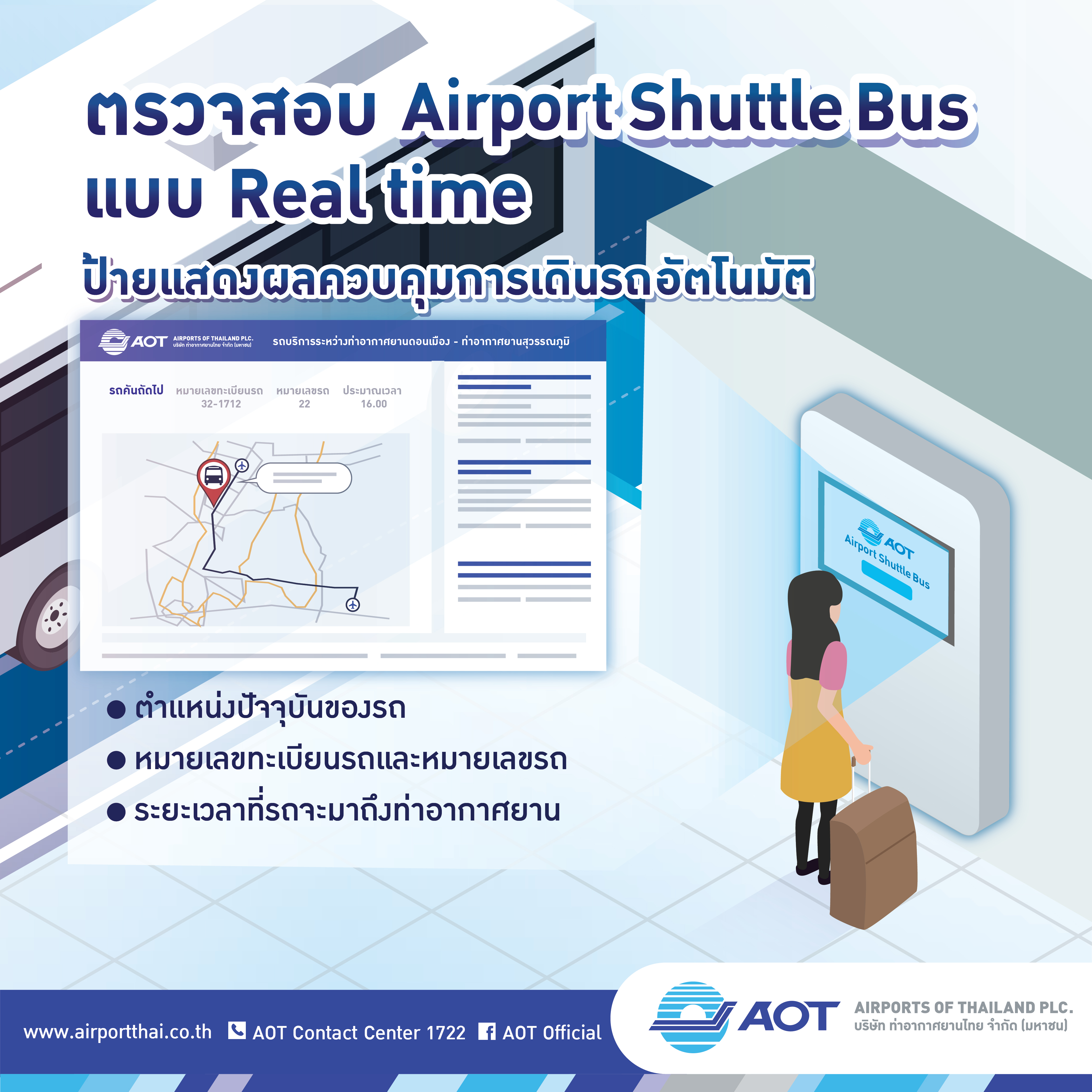 AOTcontent2019_Infographic_01_Airport Shuttle Bus_Page4
