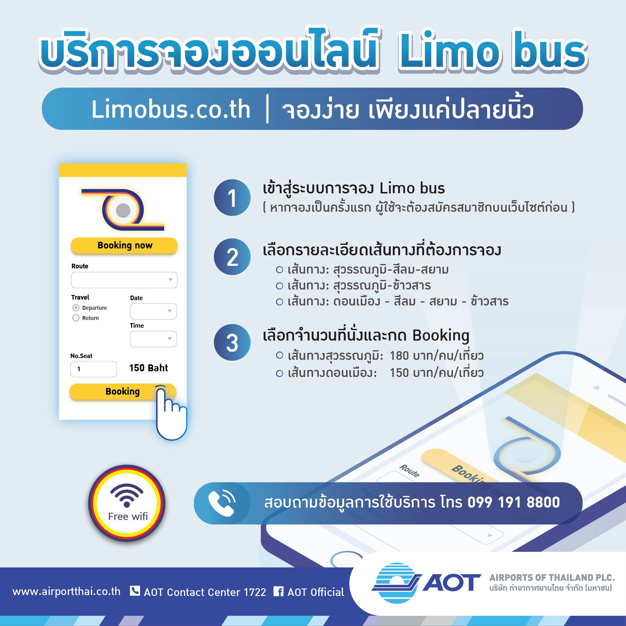 AOTcontent2019_Infographic_02_Limo Bus_Page6