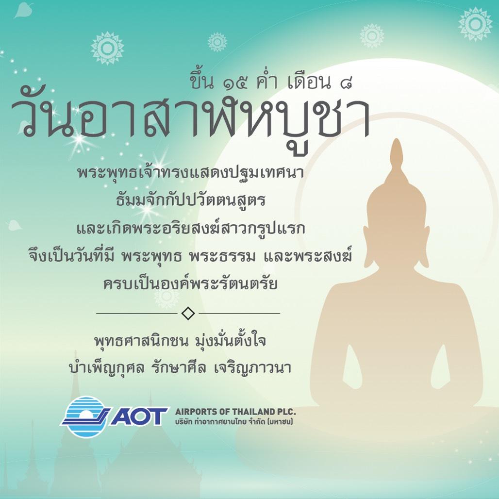 S__7774283