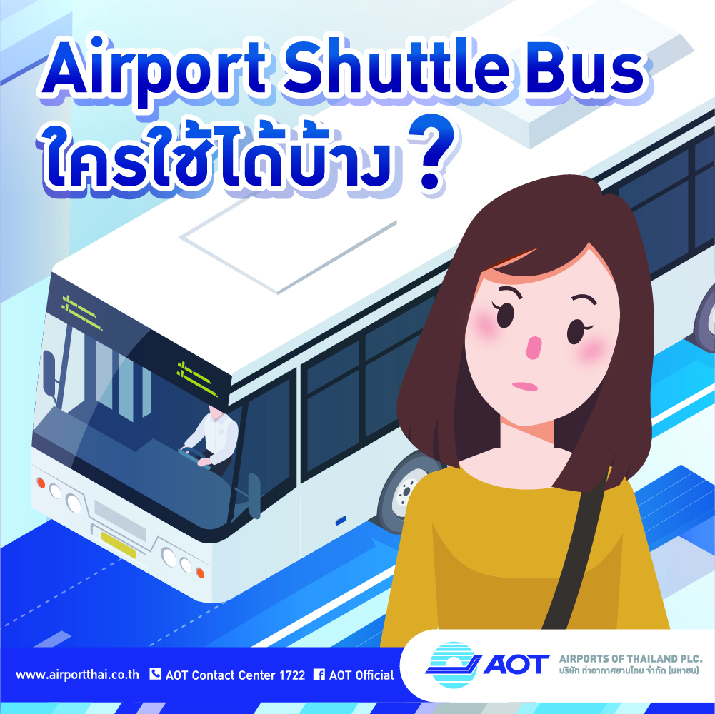 Infographic 01_Airport Shuttle Bus(CreateOutline)_Page01