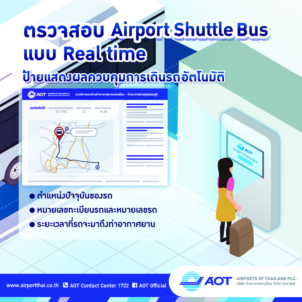 Infographic 01_Airport Shuttle Bus(CreateOutline)_Page04