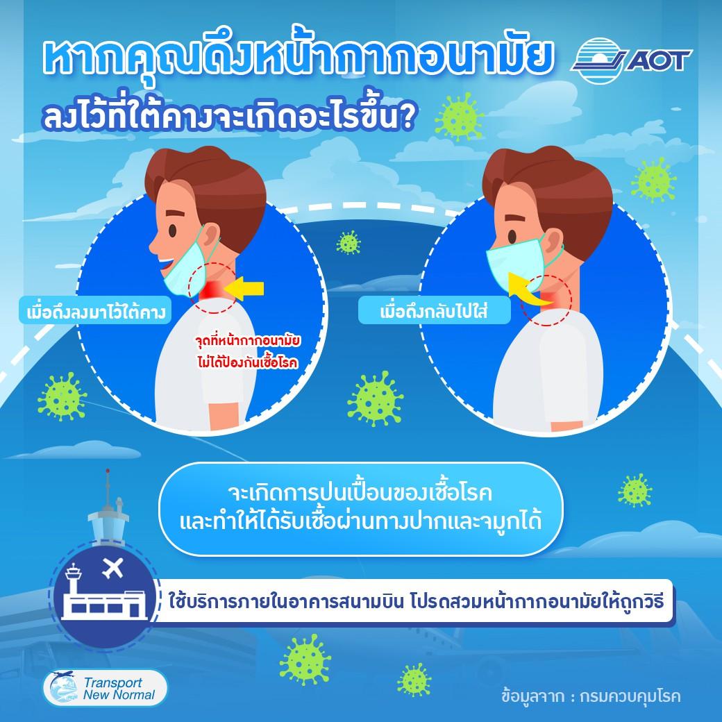 messageImage_1596525818959
