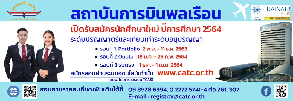S_admission64
