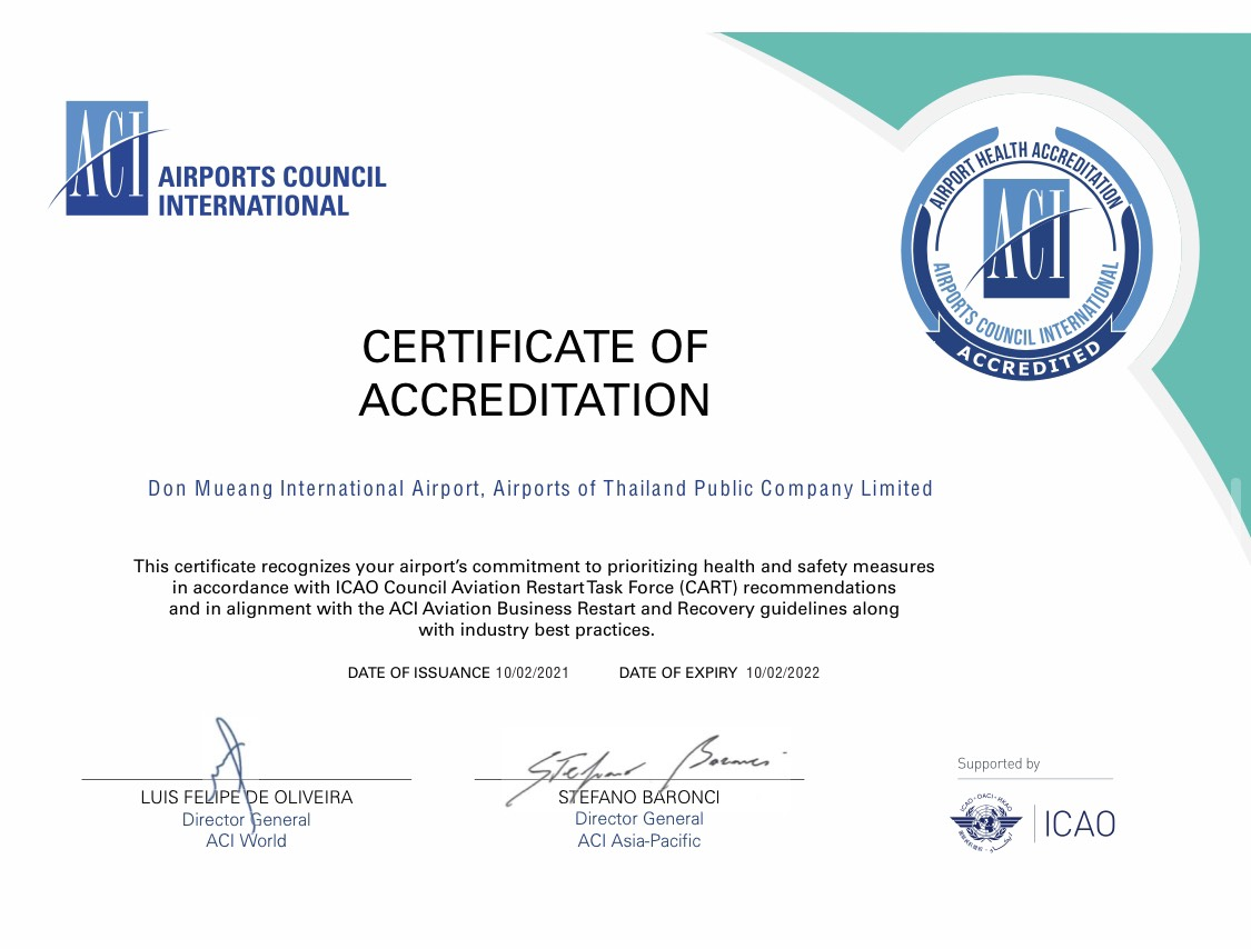 DMK ACI AHA certificate