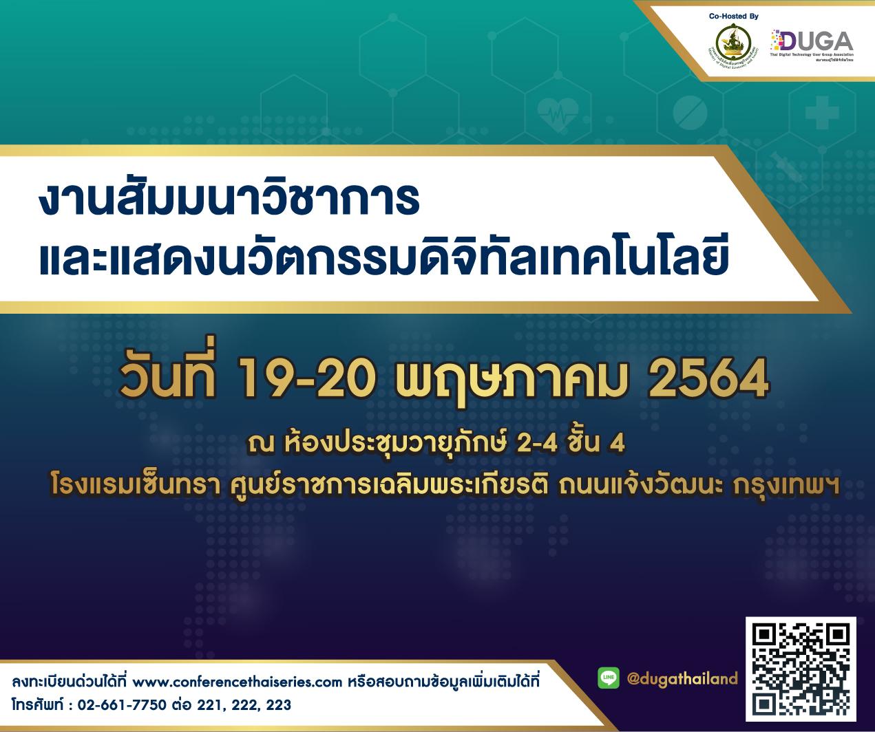 eNew May Series 2021 (สี่เหลี่ยม)_Edit-01