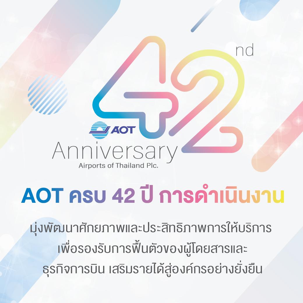 Banner 42 ปี ทอท final-08
