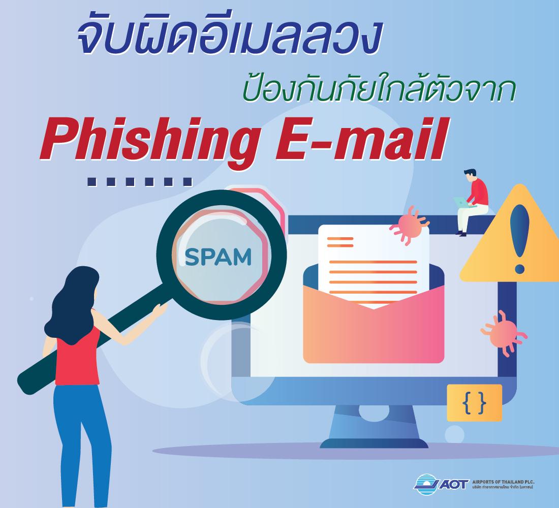 Phishing email-01