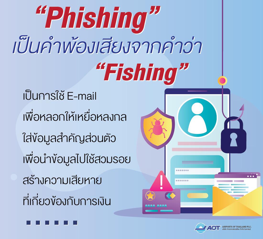 Phishing email-02