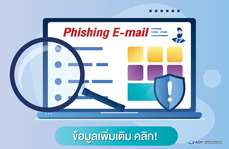 Phishing email-05