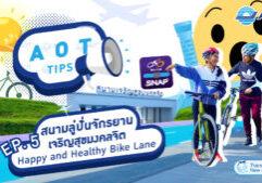 AOT-TIP-EP5-YT (0-00-05-15)