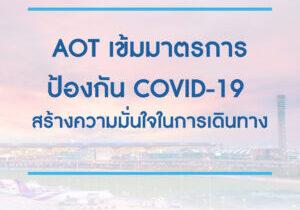 ICON COVID19-TH